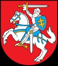 Coat of arms of Lithuania.svg